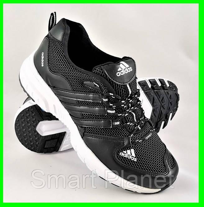 Кроссовки Мужские Adidas Terrex Чёрные Адидас (размеры: 42) Видео Обзор