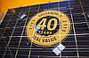 SolarWorld заключили договор на 65 МВт в штате Орегон