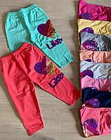 """Капри летние детские для девочки с пайетками """"Likee"""" 4-8 лет, цвет уточняйте при заказе"""