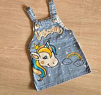 """Сарафан летнийдетский для девочки """"Unicorn"""" размер 1-4 лет, цвет уточняйте при заказе"""