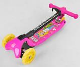 Самокат трехколесный детский складной руль светящиеся колеса принт розовый Best Scooter Maxi 20847, фото 4