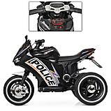 Дитячий мотоцикл трицикл M 4053L 2 мотора, Чорний, фото 3