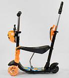 Самокат беговел scooter с родительской ручкой 5в1 черный Best Scooter 78266, фото 3