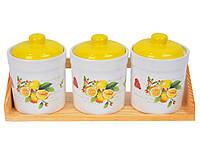 Набор банок для сыпучих продуктов SKL11-209681