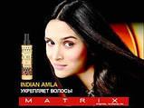 Matrix Oil Wonders Масло для укрепления волос Индийский Амла,150 мл., фото 3