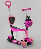 Самокат 5 в 1 с родительской ручкой и сиденьем розовый Best Scooter 35343, фото 1