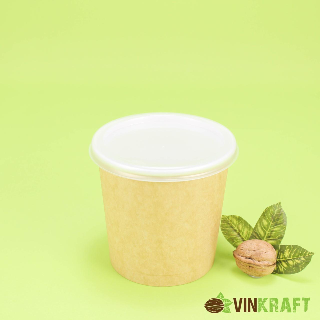Паперовий стакан 0,7л (90*106) крафт (без кришки)
