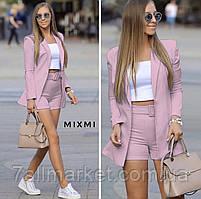 """Костюм двойка женский шорты+пиджак, размеры 42-46 (4цв) """"MIXMI"""" купить недорого от прямого поставщика"""
