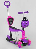 Самокат 5 в 1 с родительской ручкой и сиденьем фиолетовый Best Scooter 47365, фото 1