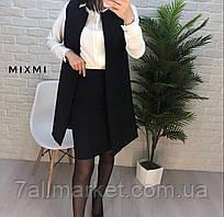 """Костюм женский молодежный жакет+юбка размеры 42-46 (3цв) """"MIXMI""""купить недорого от прямого поставщи"""
