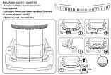 Пластиковая защитная накладка на задний бампер для Fiat 500 10.2007-6.2015, фото 4