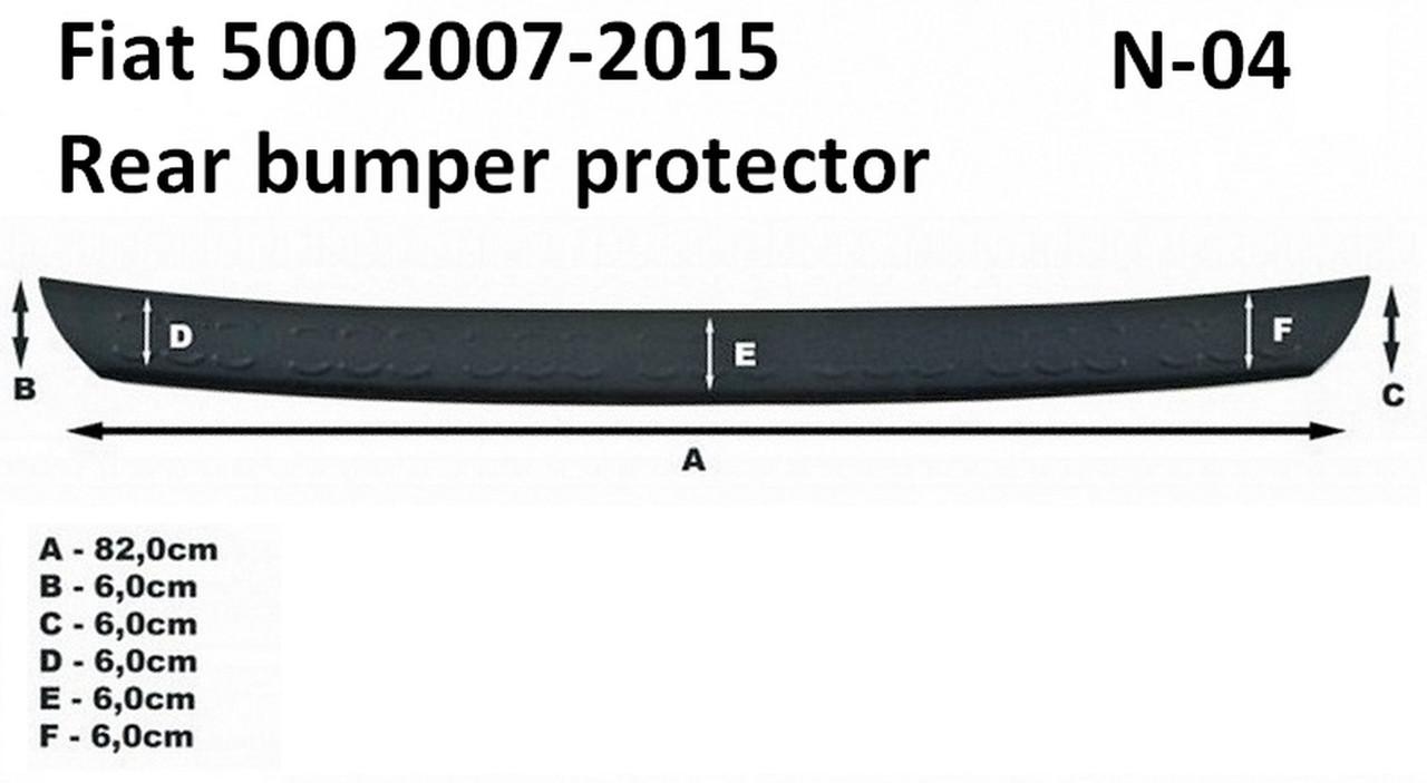 Пластикова захисна накладка на задній бампер для Fiat 500 2007-2015, фото 5