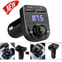 Автомобильный фм модулятор / fm трансмиттер X8, 2 usb + громкая связь, Bluetooth, фото 1