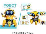 Робот конструктор HG-715, фото 3