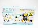 Робот конструктор HG-715, фото 5