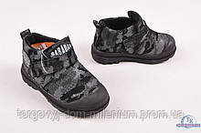 Ботинки для мальчика кожаные утепленные TMX BL26 Размер:22,23