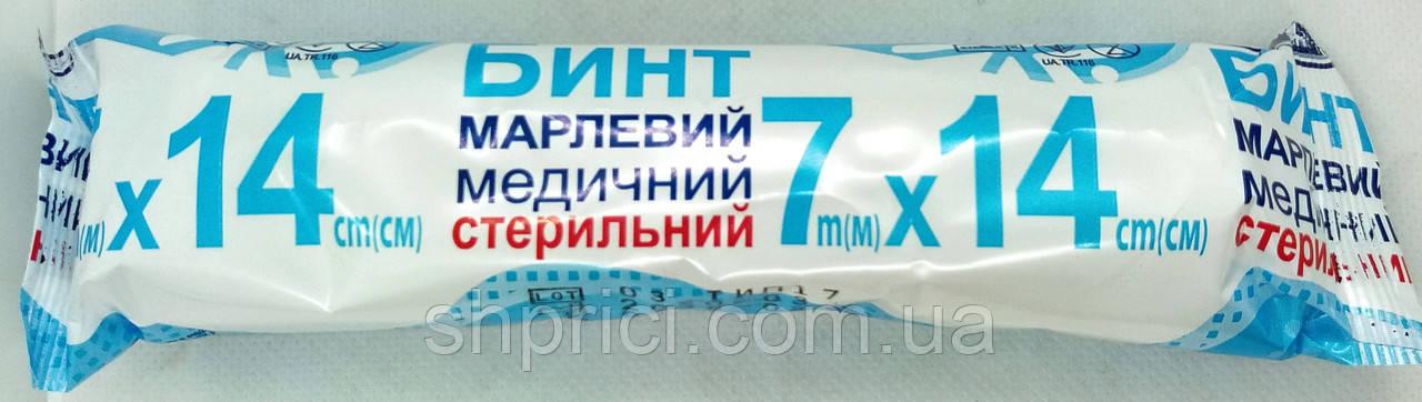 Бинт марлевый стерильный 7мх14см / Белоснежка