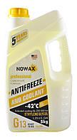 Антифриз Nowax G13 жовтий - 5 кг