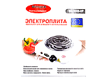 Электроплита WimpeX WX-100B плита настольная спиральная, фото 3