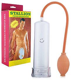 Вакуумная помпа Stallion Penis Developer Pump от Seven Creations