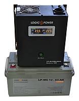 Комплект резервного питания ИБП Logicpower LPY-W-PSW-500 + АКБ LP-MG65 для 5-7ч работы газового котла, фото 1