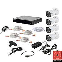 Комплект видеонаблюдения Tecsar QHD 2MP4CAM