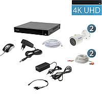 Комплект видеонаблюдения Tecsar QHD 8MP2CAM