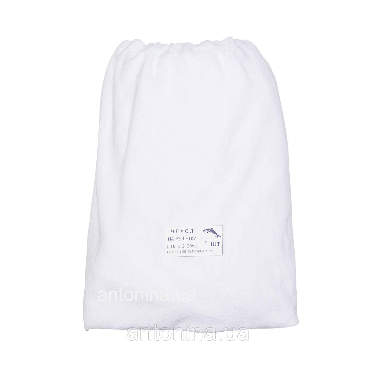 Чехол махровый белый х/б на кушетку 0,8 х 2,2м (с завязками)