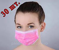 Маска медицинская для лица Спецмедпошив одноразовая двухслойная защитная розовая, упаковка 30 шт (респиратор)