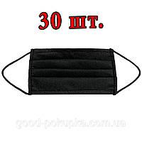 Маска медицинская для лица Спецмедпошив одноразовая двухслойная защитная черная, упаковка 30 шт (респиратор)