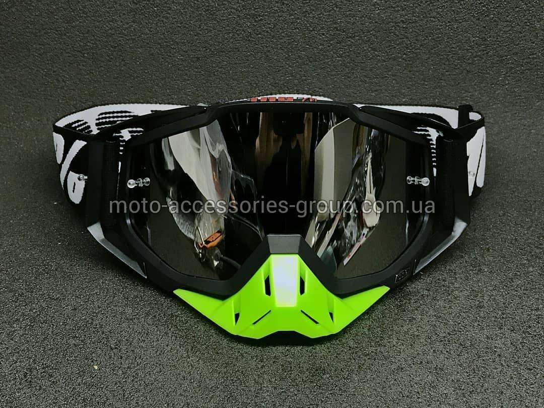 Очки кроссовые со сменным стеклом + защитная пленка 1шт + набор для ухода. Черно-салатовые (зеркальное стекло)