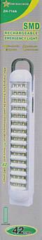 Светодиодная панель Zh-714a Код: 1255334