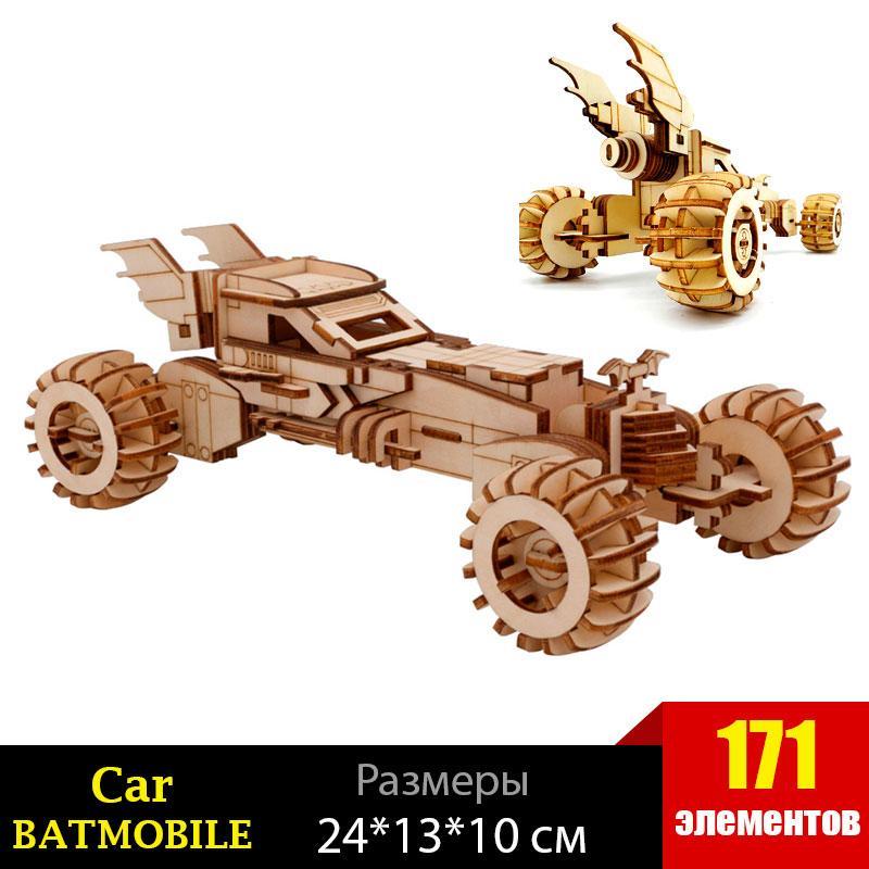 Деревянный конструктор машина Bat Mobile 3D пазл 171 элемент