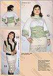 Модний журнал №2, 2009, фото 4