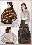 Модний журнал №2, 2009, фото 5