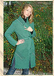 Модний журнал №2, 2009, фото 6