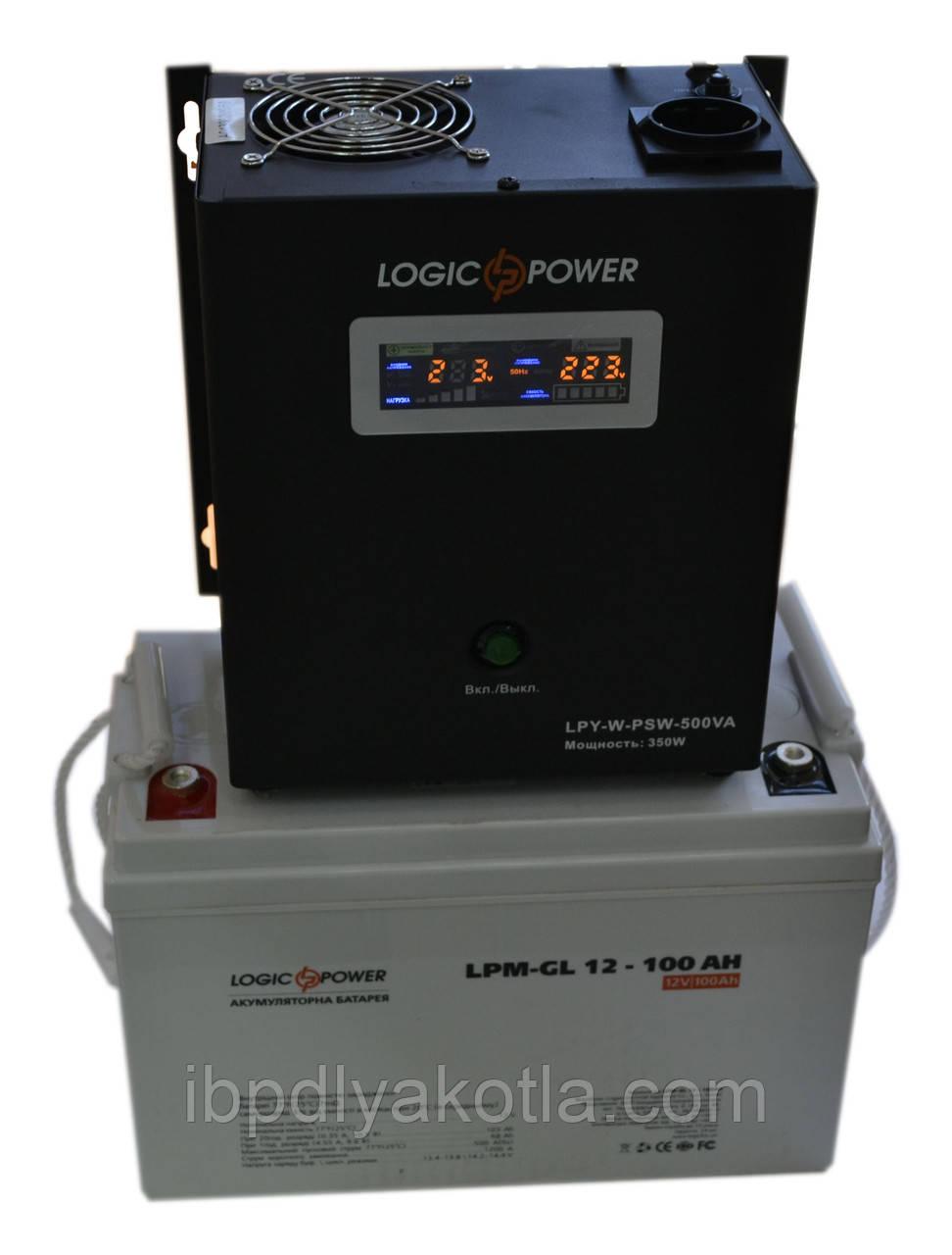 Комплект резервного питания ИБП Logicpower LPY-W-PSW-500 + АКБ LP-GL100 для 7-12ч работы газового котла