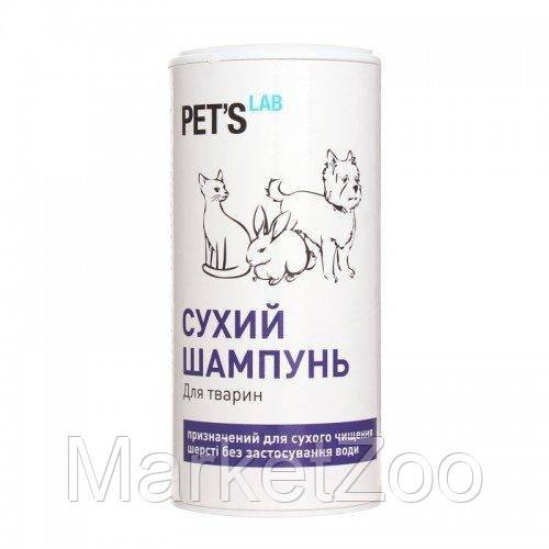 Сухой шампунь Pets Lab для собак, котов, грызунов, 180 г