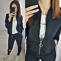 """Легкая женская куртка-бомбер """"Росэр"""" с карманами и манжетами (2 цвета)"""