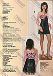 Модний журнал №4, 2009, фото 4