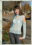 Модний журнал №4, 2009, фото 5