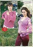 Модний журнал №4, 2009, фото 7