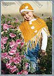 Модний журнал №4, 2009, фото 10