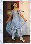 Модний журнал №5, 2009, фото 7