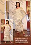Модний журнал №5, 2009, фото 8