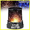 Проектор зоряного неба з адаптером KS Star Master Black R150596 + Подарунок!