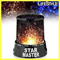 Проектор зоряного неба з адаптером KS Star Master Black R150596 + Подарунок!, фото 1