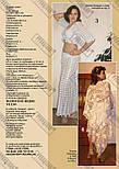 Модний журнал №6, 2009, фото 10