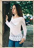 Модний журнал №8, 2009, фото 4