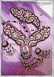 Модний журнал №9, 2009, фото 9